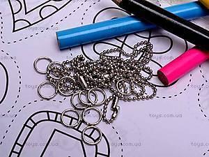 Набор  «Создай красивое украшение», 04632, игрушки