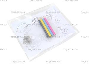 Набор  «Создай красивое украшение», 04632, детские игрушки