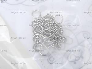 Набор  «Создай красивое украшение», 04632, toys.com.ua