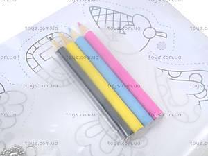 Набор  «Создай красивое украшение», 04632, toys