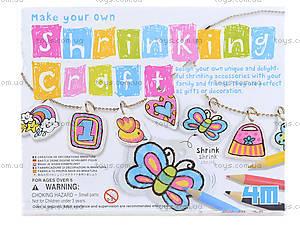Набор  «Создай красивое украшение», 04632, іграшки
