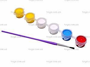 Набор для творчества «Создай свой зонтик», 04584, купить