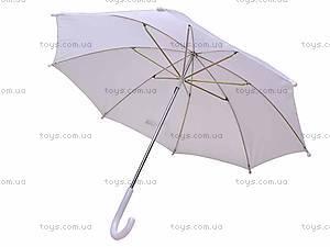 Набор для творчества «Создай свой зонтик», 04584, фото