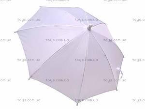 Набор для творчества «Создай свой зонтик», 04584, отзывы