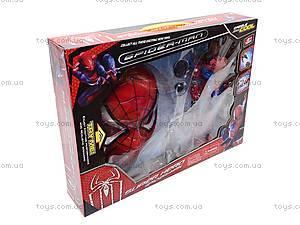 Набор «Spiderman» с маской, 8909