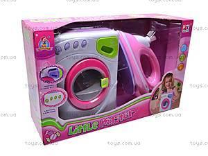 Набор «Стиральная машина с утюгом», 6825B, игрушки