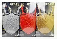 """Набор """"Страж"""" (щит и 2 меча) в ассортименте, 21234, цена"""