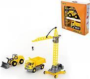 Набор строительной техники «Агат», 57150, детские игрушки