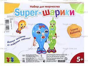 Набор для творчества «Super-шарики», 3030, фото