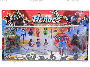 Набор супергероев «Марвел», 200784, отзывы