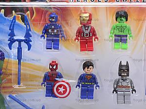 Набор супергероев «Марвел», 200784, детские игрушки