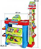 """Набор """"Супермаркет"""" с кассой с музыкой, 008-85, детские игрушки"""