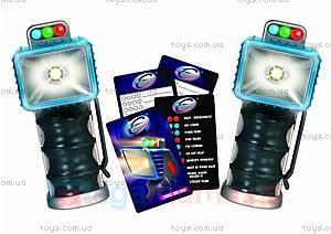 Набор сигнальных фонарей, 3 цвета, 9806