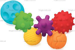 Набор текстурных мячиков «Яркие мячики», 005209S