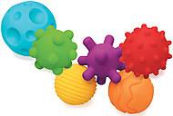 Набор текстурных мячиков «Яркие мячики», 005209S, купить