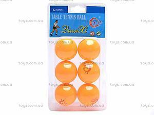 Набор теннисных мячиков, W307PP, купить