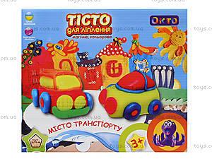 Тесто для лепки «Город транспорта», 11005, цена