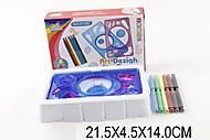 Набор трафаретов и фломастеров для рисования, QJ5538, купить