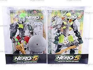 Детский игрушечный трансформер «Hero 5», 006-18, toys.com.ua
