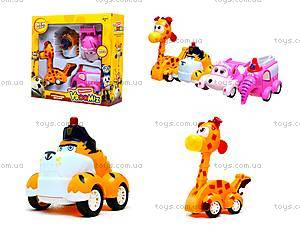 Набор игрушечного транспорта «Врумиз», 1308AB