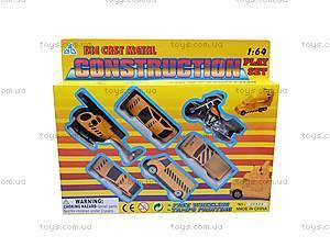 Набор транспорта, 6 игрушек, 00624, детские игрушки