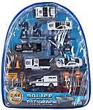 "Набор транспорта ""Полиция"", в рюкзаке, 442927, игрушка"