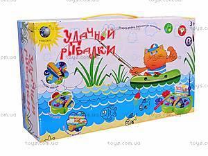 Набор «Удачной рыбалки» детский, 6001, цена