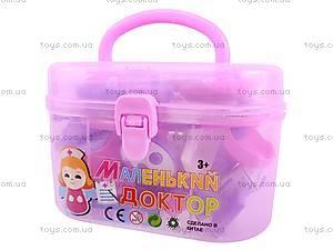 Набор в чемодане «Маленький доктор», 5670A, магазин игрушек