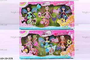 Набор «Винкс», 3 куклы с аксессуарами, WX796-2