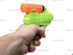 Набор водяных пистолетов, 2 штуки, 6018D-M22, игрушки
