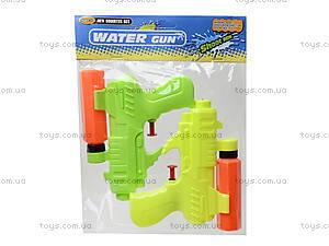 Набор водяных пистолетов, 2 штуки, 6018D-M22, магазин игрушек