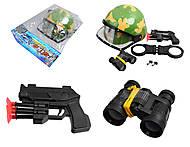 Набор военного с каской и пистолетом, BN369M-03, купить