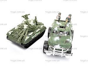 Набор военной техники «Машина и танк», 333