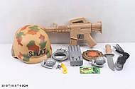 Набор «Военный» каска, автомат, 88184