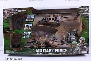 Набор «Военный транспорт», 81-11D
