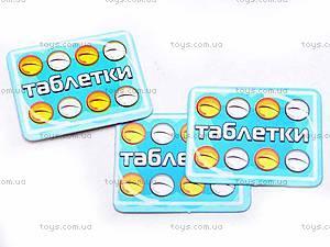 Набор «Волшебная аптечка», в чемодане, 2550, фото