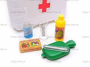 Набор «Волшебная аптечка», в чемодане, 2550, детские игрушки