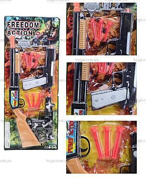 Детский набор оружия , LT833-06B