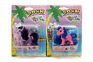 Набор виниловых «Пони», 023, купить