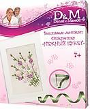 Набор вышивания лентами открытка «Нежный букет», 47660, фото