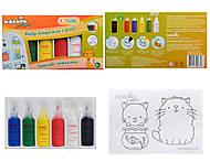 Витражные краски CLASSIC «Игривые котята», 98501