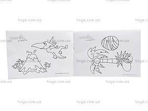 Витражные краски «Веселые динозаврики», 98511, фото
