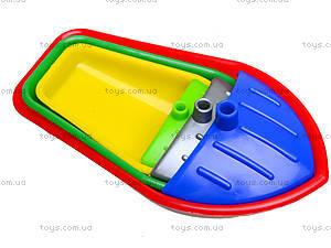 Набор игрушечных яхт, MG-119, фото
