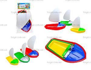 Набор игрушечных яхт, MG-119