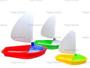Набор игрушечных яхт, MG-119, игрушки