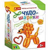 Набор игровой «Чудо-шарики», 12100207Р, детские игрушки