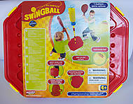Набор игровой Mookie Swingball, 7215MK, отзывы