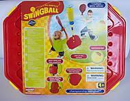 Набор игровой Mookie Swingball, 7215MK