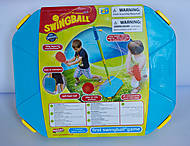 Набор игровой Mookie Swingball junior, 7256MK, фото