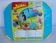 Набор игровой Mookie Swingball junior, 7256MK, отзывы